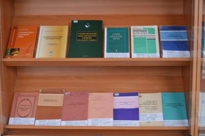 Научно-библиографический отдел ПГНИУ